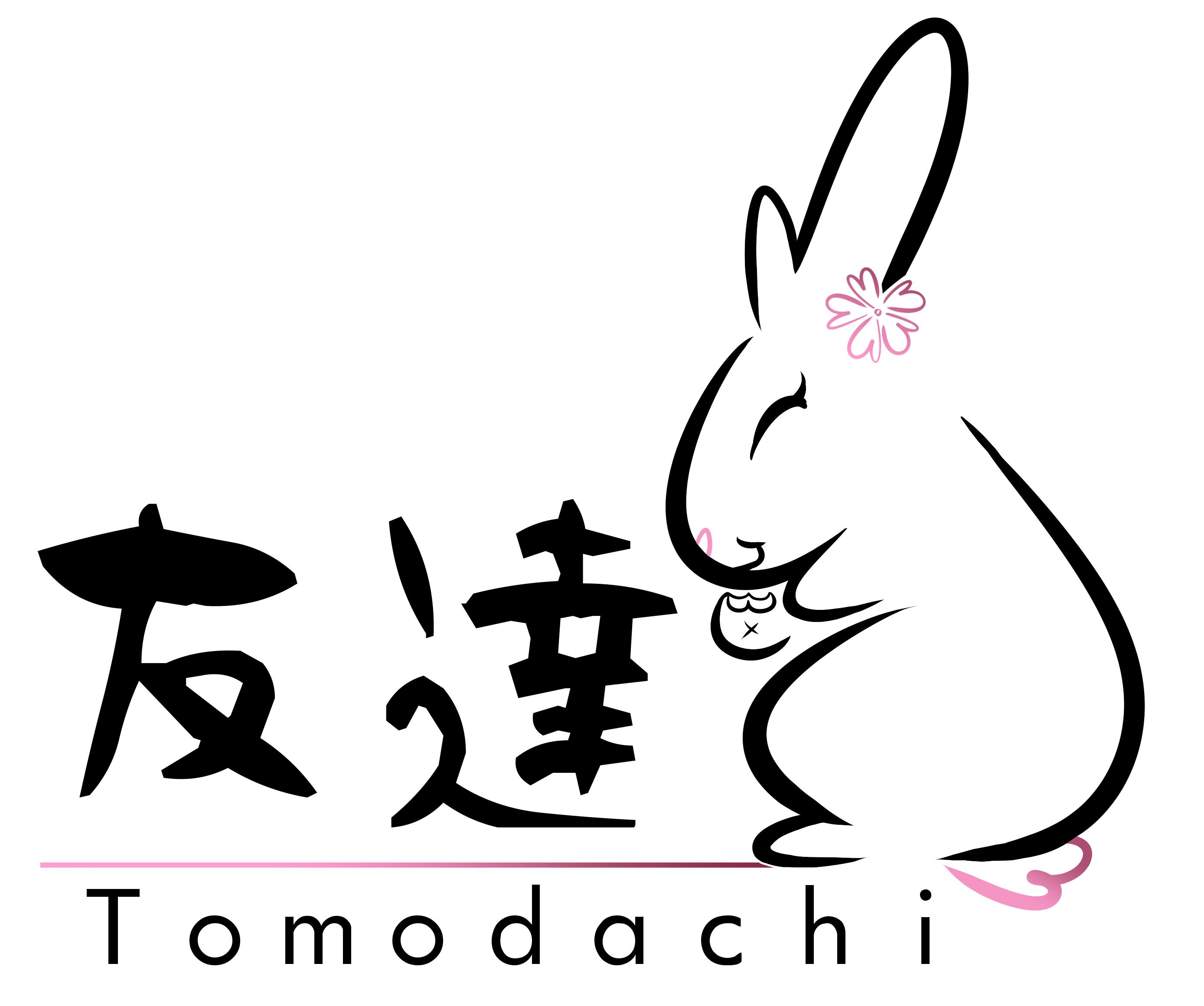 Normal Mode Logo